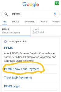 Modi sarkar dalegi account main 1000 rupaye