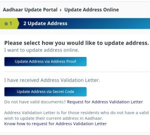 Update your aadhaar Address