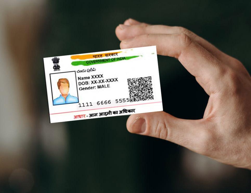reprint Aadhar card