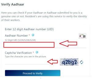 aadhar card check mobie last step