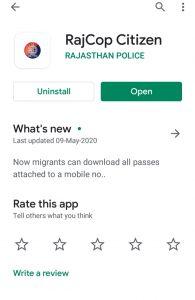 rajasthan lockdown pass online apply