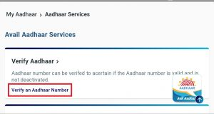 go to aadhar card check mobile number