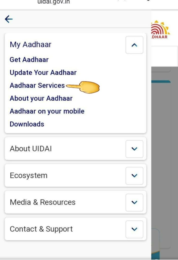Aadhar card me mobile number kaise check kare 4