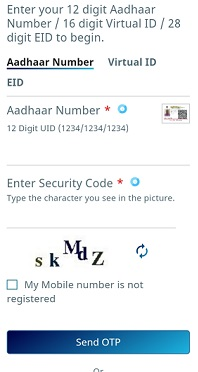 order aadhar pvc card