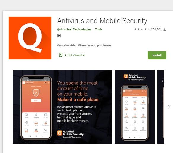 mobile se virus saaf karne wala apps