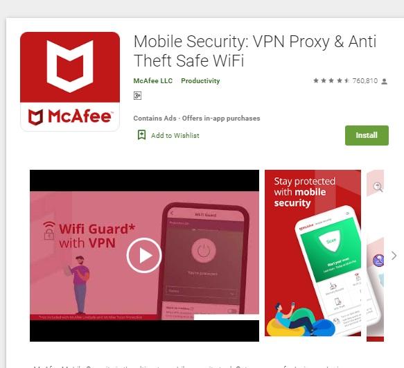 मोबाइल से वायरस हटाने वाला ऐप
